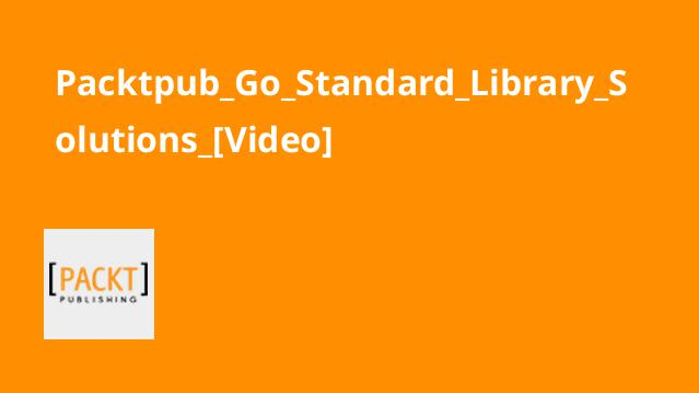آموزش راه حل های کتابخانه استانداردGo